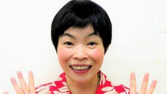 地上波から消えた「山田花子」がつかんだ幸せ