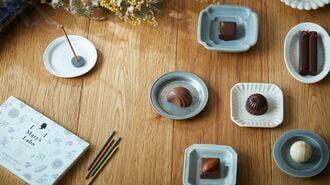 「メリーチョコ」が70年も日本人に愛されるワケ
