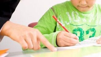 無料塾「八王子つばめ塾」が救う子どもたち