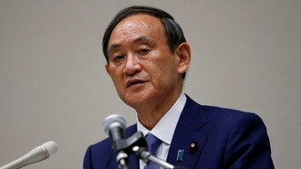 Japan's Suga Signals Readiness to Prod BOJ to Ease More