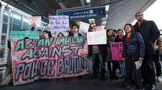 アジア人は結局、米国で差別されているのか