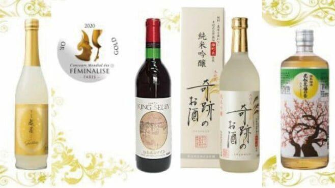 世界のプロが大絶賛した「日本の酒」56の顔ぶれ