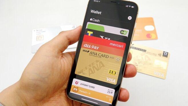 ついにVISAが「Apple Pay」に対応、何ができるか