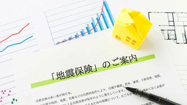 地震保険を使い勝手をよくするミニ保険の裏技