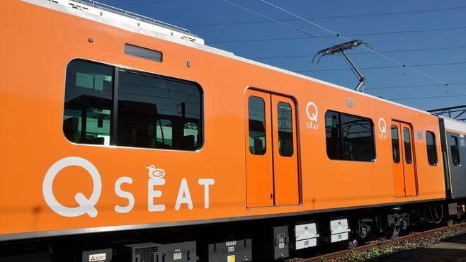 大井町線に「指定席車」を導入する東急の思惑