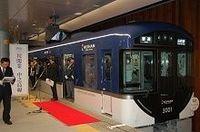 大阪を東西に貫く新たな動脈が開通--京阪電鉄・中之島線