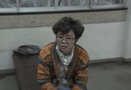 生い立ち 風間 博子