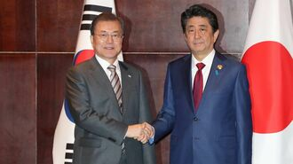 Glimmers Of Hope For Japan-Korea Relations
