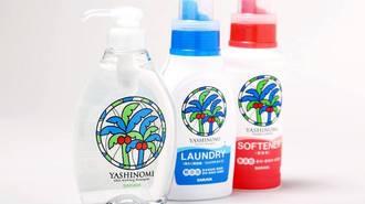 「ヤシノミ洗剤」46年続くロングセラーの秘訣