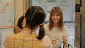 西野七瀬と千葉雄大「リアルな夫婦」演じるワケ