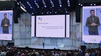 グーグル「AI秘書」、驚くべき進化の舞台裏