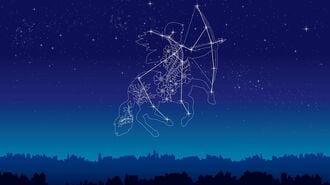 「星座」をよく知らない人にもわかる基本の基本