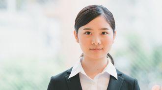 女子学生が選ぶ「就職人気ランキング」100社