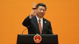 中国「一帯一路」には暗雲が立ち込めている