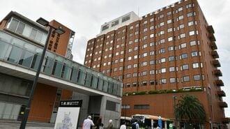 東京女子医大病院「400人退職」の裏にある混沌