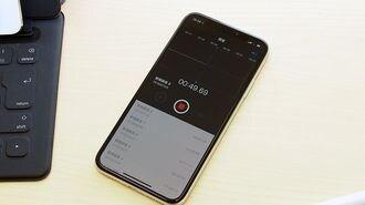 iPhone、知らないと損する「録音機能」の裏技