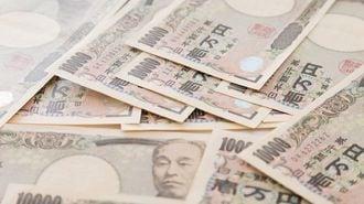 マイナス金利政策の敵「現金」は廃止すべきか