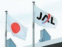 崖っぷちの日本航空、政府監視下で再建へ
