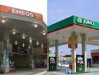 新日石・新日鉱HD統合--「巨人」誕生で石油業界は何が変わるのか?