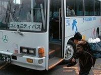 路線バスが相次ぎ廃止、地方で急増する「交通難民」《特集・自治体荒廃》