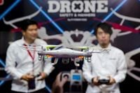 Japan Eyes Fighter Drone, Seeks Record Defense Budget Amid China Assertiveness