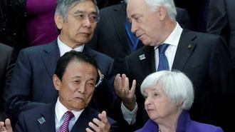 「合理的な説明」に窮する日米の中央銀行