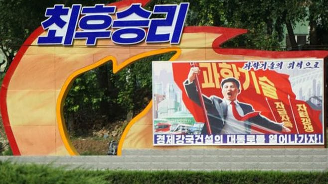 北朝鮮の制裁はこんな感じに緩和されている