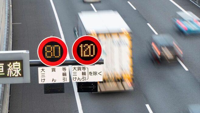 御殿場~浜松「120km/h化」で新東名はどうなる