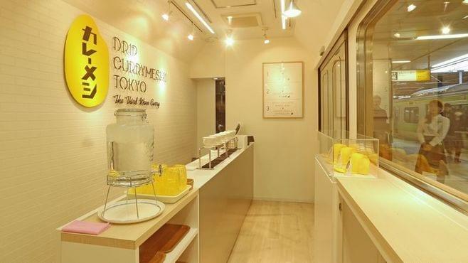渋谷駅に「カレーメシ」の店が誕生したワケ
