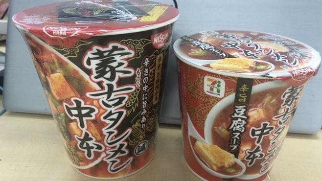蒙古タンメン中本「汁なし麻辛麺」人気の裏側