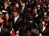 地方と都市圏で就活費用の格差は4万円超に--2011年新卒学生の就活実態調査