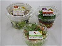 サークルKサンクスが生野菜サラダ新商品を販売。自社ブランド構築に向け育成