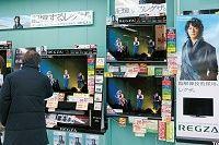「東芝だけが黒字」な理由、テレビ事業復活の舞台裏(上)