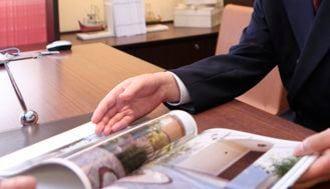 """大手不動産4社、住宅見込み客""""争奪戦"""""""