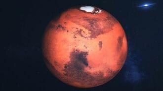 「火星に生命は存在するか」への現時点での答え
