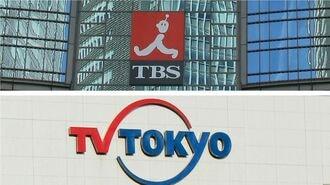 TBSとテレ東「全収録中止」が英断でしかない訳