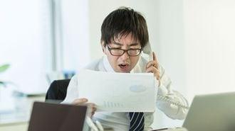 仕事のやり直しが多い人は「トヨタ式」に学べ