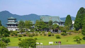 「箱根の龍宮殿」が日帰り温泉に変わった理由