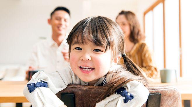 東洋思想の根源に学ぶ幸せな子どもの育ち方
