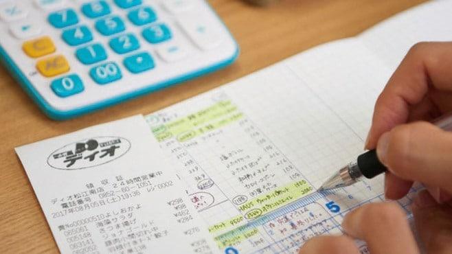 「手書き」家計簿でみるみる貯金した妻のワザ