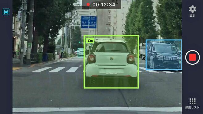 あおり運転にはこの無料ドラレコアプリが効く