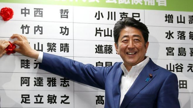 安倍政権参院選圧勝で日本株が低迷する理由