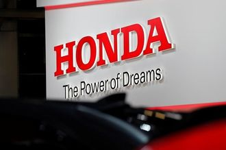 Motor Racing - Honda Hoping for Happier Homecoming