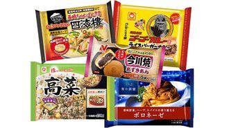 冷凍王子が選ぶ、すごい冷凍食品「ベスト5」