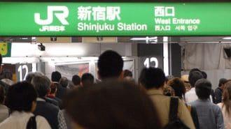 大刷新した新宿駅で「絶対に」迷わない方法