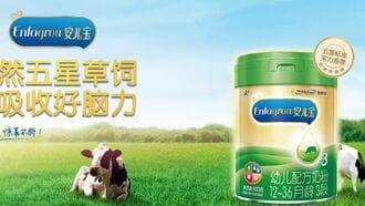 英国日用品大手が中国「粉ミルク事業」売却の裏側
