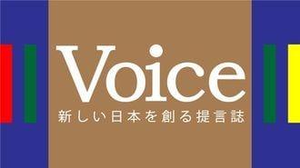 竹中平蔵氏の描く「2020年の日本の景色」