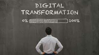 「破壊的な変革」を実現させるDX成功のコツ