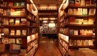 有名芸能人を引き寄せるセレブ書店の裏側