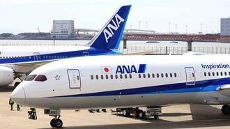 ANAが座席指定の「有料化」に踏み切った背景